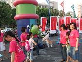 保誠活動-園遊會篇:DSCF1036.JPG