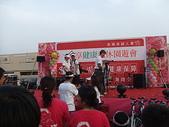 保誠活動-園遊會篇:DSCF1045.JPG