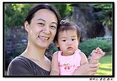 陽明山戲水 2009:IMG_4240.jpg