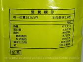 素食零食/食品-ok【聯華食品】哇齋-綠豌豆酥:素食零食/食品-ok【聯華食品】哇齋-綠豌豆酥-09
