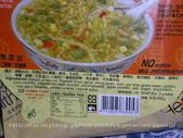 素食零食/食品-其它:【好康多】方便飯-咖哩湯飯(素食可用-含洋蔥粉)-2008.06.5(四)-05
