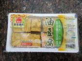 素食零食/食品-其它:【義美】新素食代-義美油豆腐(純素可用)-2007.01.05(五)-01