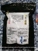 素食零食/食品-其它:【正暉股份有限公司】海苔小粒(素食可用)-02