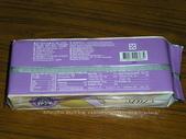 素食零食/食品-其它:【成偉食品】香芋夾心酥06