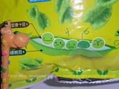 素食零食/食品-ok【聯華食品】哇齋-綠豌豆酥:素食零食/食品-ok【聯華食品】哇齋-綠豌豆酥-02