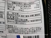 素食零食/食品-其它:【正暉股份有限公司】有田海苔卷(素食可用)-06