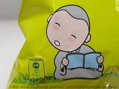 素食零食/食品-ok【聯華食品】哇齋-綠豌豆酥:素食零食/食品-ok【聯華食品】哇齋-綠豌豆酥-06