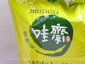 素食零食/食品-ok【聯華食品】哇齋-綠豌豆酥:素食零食/食品-ok【聯華食品】哇齋-綠豌豆酥-04