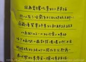 素食零食/食品-ok【聯華食品】哇齋-綠豌豆酥:素食零食/食品-ok【聯華食品】哇齋-綠豌豆酥-05