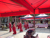 台北-公館水岸新世界~:紀念會場的節目繁多.JPG