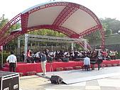 台北-公館水岸新世界~:樂團音樂演出相當震撼.JPG