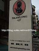 酒肉朋友:DSCF8123_1.jpg