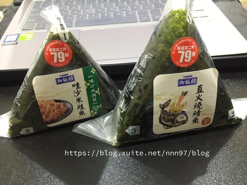 吃吃喝喝:IMG_8416.JPG