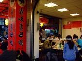 吃吃喝喝:DSCF2902_1.jpg