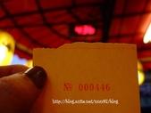 吃吃喝喝:DSCF2914_1.jpg