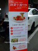 吃吃喝喝:DSCF1596_1.jpg
