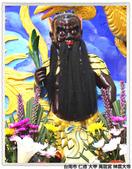 台南仁德大甲萬龍宮神尊照片:台南市 仁德 大甲 萬龍宮 神農大帝01.jpg