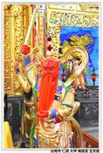 台南仁德大甲萬龍宮神尊照片:台南市 仁德 大甲 萬龍宮 王天君01.jpg