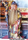 台南南區灣裡聖王殿神尊照片:台南市 南區 灣裡 聖王殿 月老星君1.jpg