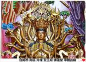 台南南區灣裡聖王殿神尊照片:台南市 南區 灣裡 聖王殿 佛蓮堂 準提菩薩1.jpg