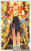 台南仁德大甲萬龍宮神尊照片:台南市 仁德 大甲 萬龍宮 北極玄天上帝01.jpg