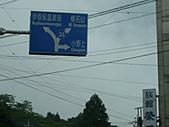 2010.7.12下山出去玩:006~先去榛名神社.JPG