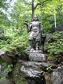 2010.7.12下山出去玩:025~榛名神社.JPG