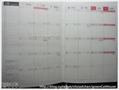 手帳.日記:IMG_0018.JPG