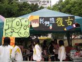 中女90歲園遊會!!:1968338355.jpg