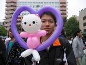 中女90歲園遊會!!:1968338365.jpg