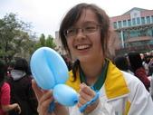 中女90歲園遊會!!:1968338344.jpg