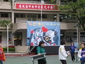 中女90歲園遊會!!:1968338351.jpg