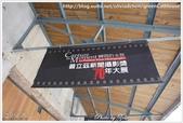 普立茲新聞攝影獎70年台灣首展:_MG_2144.JPG