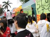 中女90歲園遊會!!:1968338353.jpg