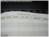 手帳.日記:IMG_0017.JPG