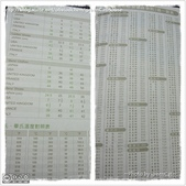 手帳.日記:post information.jpg
