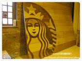星巴克咖啡體驗特展:IMG_0007_Fotor.jpg
