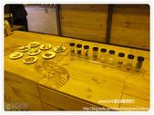 星巴克咖啡體驗特展:IMG_0017_Fotor.jpg