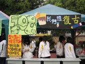 中女90歲園遊會!!:1968338356.jpg