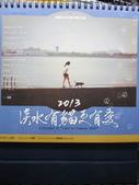 淡水有貓-愛的連線攝影展:IMG_0037.JPG