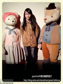 韓國濟州泰迪熊博物館特展:The End_Fotor.jpg