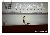 淡水有貓-愛的連線攝影展:3468_3912653302397_1910634309_n.jpg