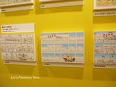 Snoopy 65週年台灣首展:IMG_0068_Fotor.jpg