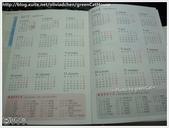 手帳.日記:IMG_0005.JPG
