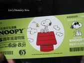 Snoopy 65週年台灣首展:IMG_0063_Fotor.jpg