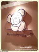 韓國濟州泰迪熊博物館特展:1799024_709047209116789_1012602206_o_Fotor.jpg