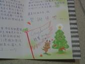 Christmas in 2009:1538119624.jpg