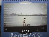 淡水有貓-愛的連線攝影展:IMG_0038.JPG