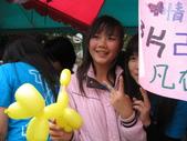 中女90歲園遊會!!:1679832932.jpg