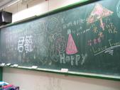 中女90歲園遊會!!:1968338361.jpg